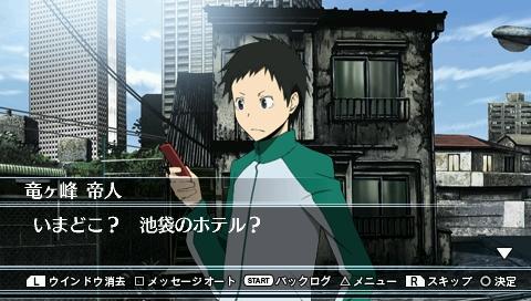 [PSP]Durarara 3way standoff alley[ISO] Yamane01a
