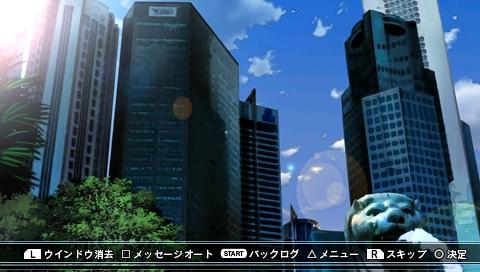 [PSP]Durarara 3way standoff alley[ISO] Yoshi02a